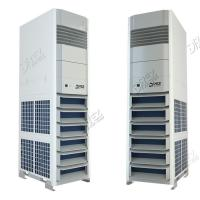 China Outdoor Event New Packaged Tent Air Conditioner , Ducted Portable Tent Airconditioner wholesale