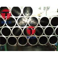 Buy cheap ASTM A106 A53 API 5L Seamless carbon steel tubes for high temperature service from wholesalers