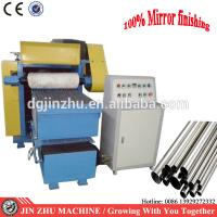 China automatic polishing machine for stainless steel round pipe wholesale