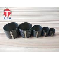 China Machinery Parts Cnc Micro Tube Machining Oiled Surface For Mechanical Equipment wholesale