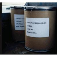 China Xanthan gum industry grade wholesale