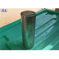 China Round Perforated Filter Tube Stainless Steel As Sand Control Supporting Pipe wholesale