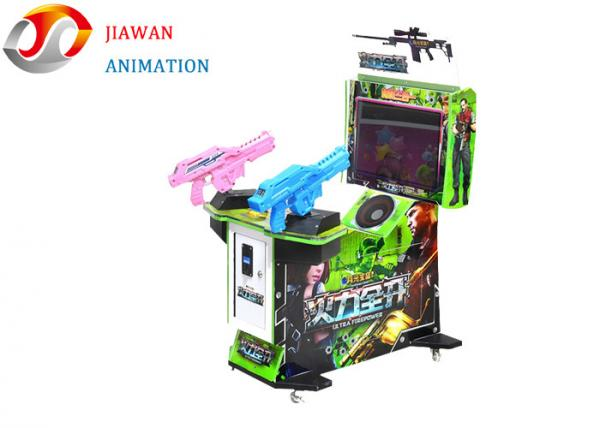 Quality Three In One Shooting Game Machine / Amusement Arcade Machines Two Guns For Children for sale