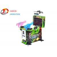 China Three In One Shooting Game Machine / Amusement Arcade Machines Two Guns For Children wholesale