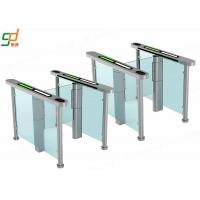 China RFID Electronic Swing Gate Turnstile COM Signal Output Interface Controlled on sale