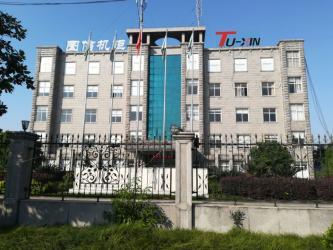 Ningbo Tuxin Communication Equipment Co., Ltd.