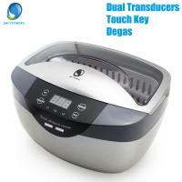 China 2.5 Liter Professional Ultrasonic Cleaner With Degas for jewellery and ophthamic washing wholesale