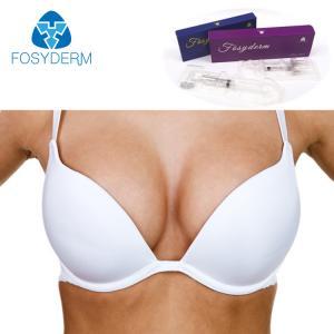 China 20ml Hyaluronic Acid Breast Filler , Injection Dermal Fillers Breast Enhancement on sale