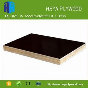 China HEYA 4x8 sheet of plywood 3 - 2 9mm anti slip plywood bwr grade plywood price on sale