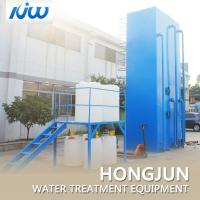 China 1000 Ltr/Hr River Water Treatment Plant Salt Water Membrane Filter ISO 9001 Approved on sale