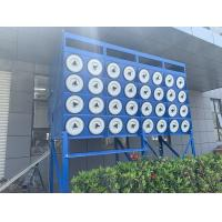 China Powder Coating Reverse Pulse Dust Collector Quick Easy Maintenance Polyester Media on sale