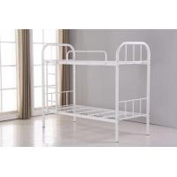 China Fashionable Metal Iron Steel Bunk Bed Frame wholesale