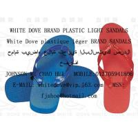 Buy cheap White Pigeon 610 slippers+whitedove 610 slippers z from wholesalers
