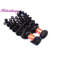 """China Natural Virgin Indian Hair Bundle Loose Wave ,10 - 30"""" Raw Unprocessed Double Weft Human Hair wholesale"""