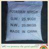 China Potassium nitrate KNO3, CAS NO . 7757-79-1 wholesale