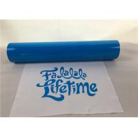 China Washable Ocean Color PU Heat Transfer Vinyl Cut Small Letter Logo High Durability wholesale