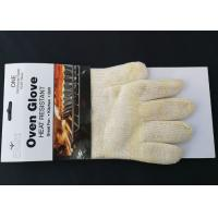 China High Temperature Heat Resistant Gloves 26cm Length EN407 Certified ZS7-003 wholesale