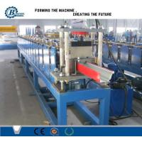 China 16 Forming Station Rainwater Gutter Roll Forming Machine For Rainwater Gutter wholesale