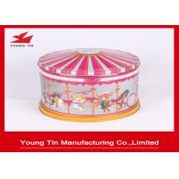 China YT1276 Round Music Tin Box Metal Tinplate CMYK Offset Printing For Gifts Packaging wholesale