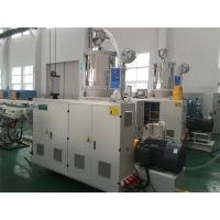 China Single Screw Extruder PE Pipe Production Line 16mm - 63mm With Inverter Control wholesale