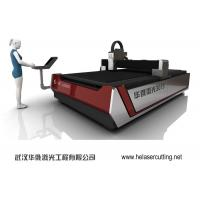 China Double Driver High Speed Laser Cutting Machine , Fibre Laser Cutter Equipment wholesale