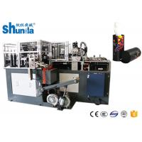 Buy cheap 135 - 450gsm Paper Tube Forming Machine For Straight Round Bottom Cup from wholesalers