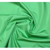 Buy cheap Pongee Fabrics from wholesalers