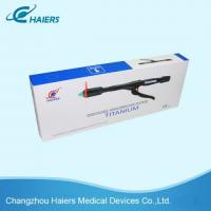 China hemorrhoids surgery instrument/pph stapler/disposable prodcuts/CE 0197 wholesale