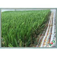 China Indoor Outdoor Artificial Grass Putting Green For Kids Playing SGS / ESTO / CE wholesale