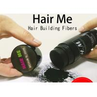 Guwee Number 1 hair essentials hair growth treament best Natural Hair Building Fiber private label accepted