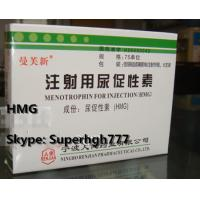 China HMG Female Injectable Drug Human Menopausal Gonadotropin Hormones wholesale