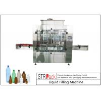 China PLC Control Timed Fully Automatic Liquid Filling Machine 16 Heads For Farm Chemicals wholesale