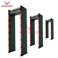 China Railway Station Door Frame Metal Detector Walk Through Gate Knife Detecting With Battery Backup wholesale