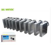 Buy cheap Side Tank Mounted Immersible Ultrasonic Transducer Enclosure for Engine Blocks from wholesalers