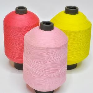 China nylon yarn raw white black color yarn on sale