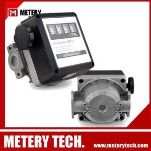China Electric transfer pump 4-Digit Flow Meter wholesale