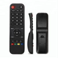 China DVD STB Learning TV Remote Control Replacement 33 Keys Type AAA Batteries Powered wholesale