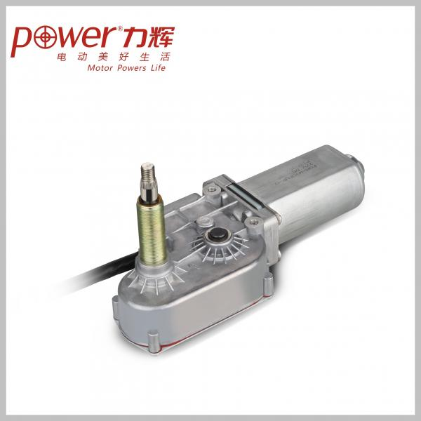 Worm gear motors images for Variable speed gear motor