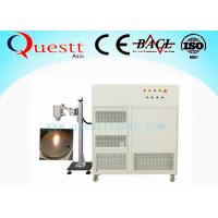 China Laser Cleaning Machine 1000W for Mine Ship Railway Rust Removal water cooling wholesale