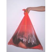 China Health care biodegradable water soluble laundry bag wholesale
