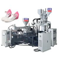 China Three Color TPR Plastic Shoes Making Machine With Double Proportional Pressure Control wholesale