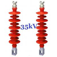 China Small Volume Cross - Arm Solid Core Post Insulators 35kV for Electrical Powerline on sale