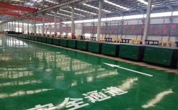 SHANGHAI UNITE STEEL TRADING CO., LTD