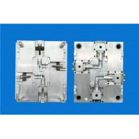 China PC PP ABS Medical Plastic Injection Mould Single Cavity Or Multi Cavity wholesale