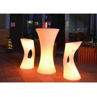 Buy cheap Modern lighted up 16color remote control wireless portable cocktail Bar KTV Cafe wedding led table from wholesalers