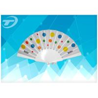 China Party 23cm Folding Plastic Hand Held Fans / Wedding Favor Fans , with printing fabric wholesale