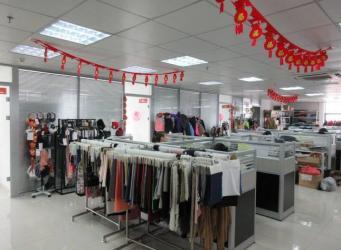 Sufu International Trading (Nanjing) Co., Ltd.