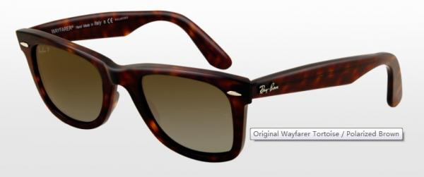 rb2140 902 58  eyeglasses rb2140