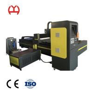 China Professional CNC Fiber Laser Cutter 1000 Watt Multiple Metal Cutting Material Applied wholesale