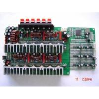 China 5 zones commercial combined digital amplifier wholesale
